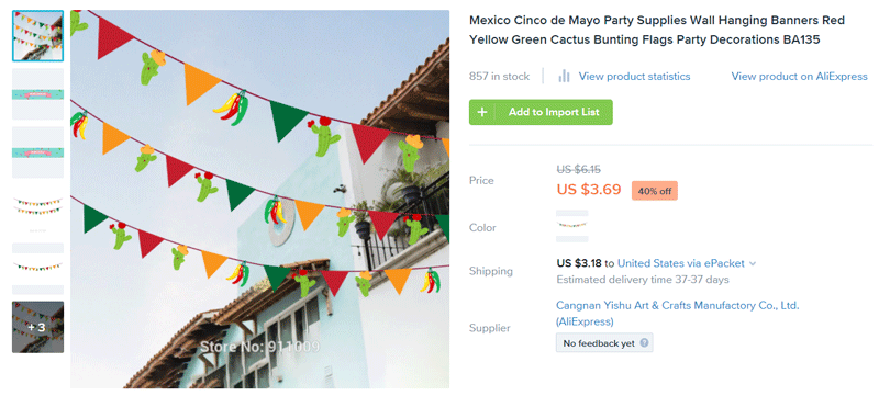 Cinco de mayo product idea - party decor