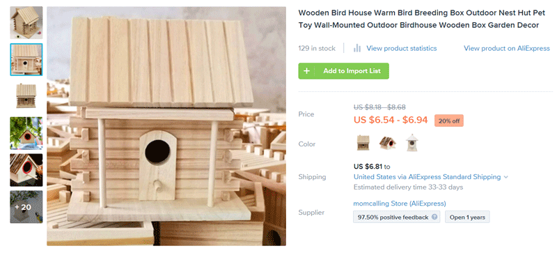 Father day product ideas - Birdhouse
