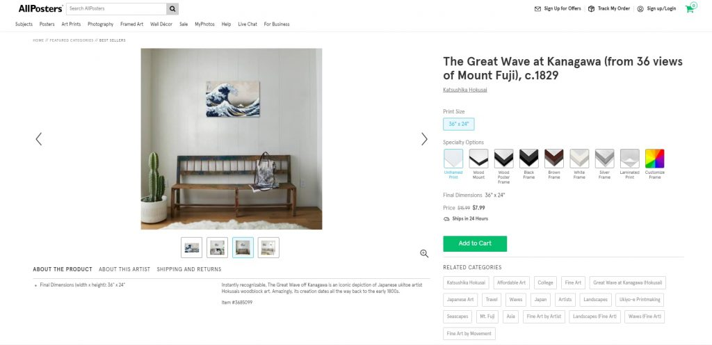 sell art online: product page example